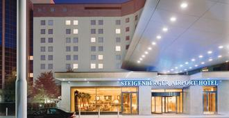 施泰根贝格尔机场酒店 - 法兰克福