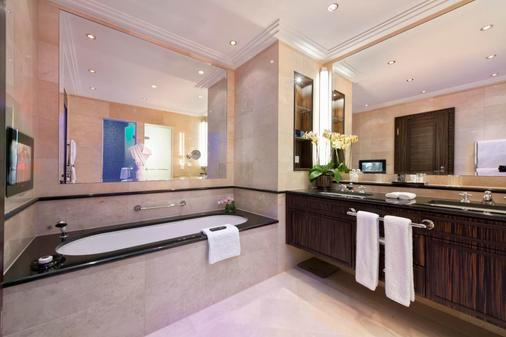 施泰根博阁法兰克福酒店 - 法兰克福 - 浴室