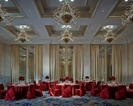 澳门丽思卡尔顿酒店 - 澳门 - 宴会厅