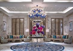 澳门丽思卡尔顿酒店 - 澳门 - 大厅