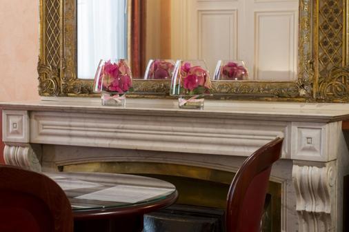里昂公馆酒店 - 里昂 - 大厅