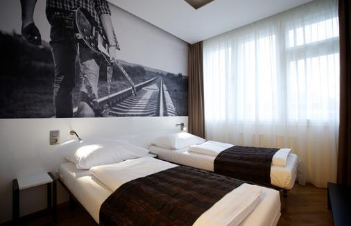 布拉格马赛克酒店 - 布拉格 - 睡房