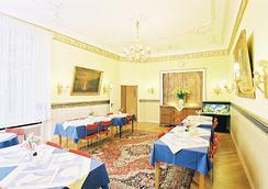 古尼亚酒店 - 柏林 - 餐馆