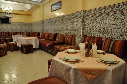 蒙特古里兹酒店及水疗中心 - 马拉喀什 - 餐馆