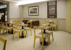 梅里特圣特尔莫酒店 - 布宜诺斯艾利斯 - 餐馆