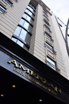 阿梅里安行政科尔多瓦酒店 - 科尔多瓦 - 建筑