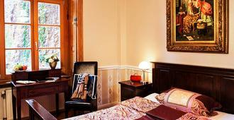 赫尼格蒙德花园酒店 - 柏林 - 睡房
