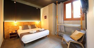布瑞克帕尔玛酒店 - 马略卡岛帕尔马 - 睡房