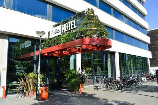 沃克斯酒店 - 阿姆斯特丹 - 建筑