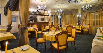 布拉格将军酒店 - 布拉格 - 餐馆