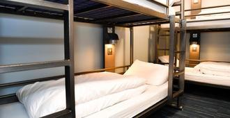 Yha伦敦圣潘克拉斯青年旅舍 - 伦敦 - 睡房