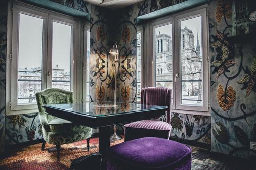 圣米歇尔圣母酒店 - 巴黎 - 餐厅