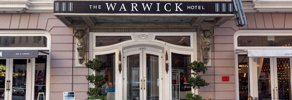 旧金山沃里克酒店 - 旧金山 - 建筑