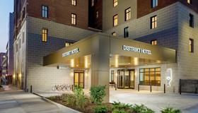 匹兹堡迪斯特里克特酒店-希尔顿格芮精选 - 匹兹堡 - 建筑