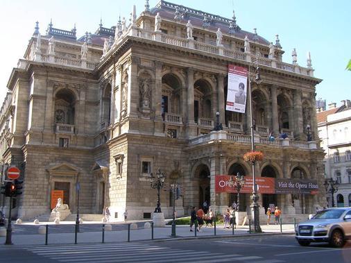 奥普拉酒店 - 布达佩斯 - 户外景观