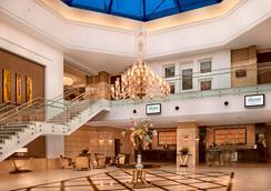 亚洲迪万伊斯坦布尔酒店 - 伊斯坦布尔 - 大厅