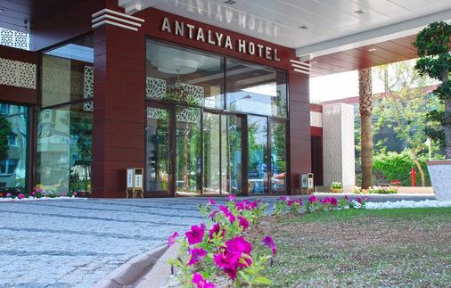 安塔利亚奥兹水疗度假酒店 - 安塔利亚 - 建筑