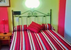 圣塞瓦斯蒂安旅馆 - Almuñecar - 睡房
