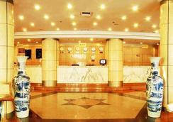 青岛华能宾馆 - 青岛 - 大厅