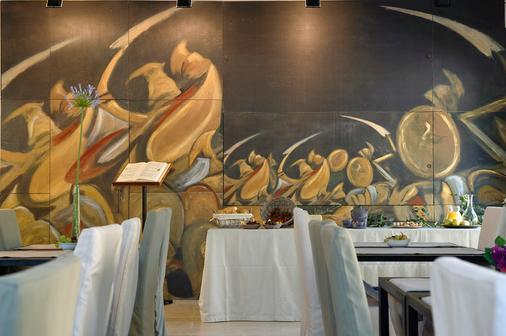 罗莱斯帕可卡瓦罗加酒店 - 拉古萨 - 餐馆