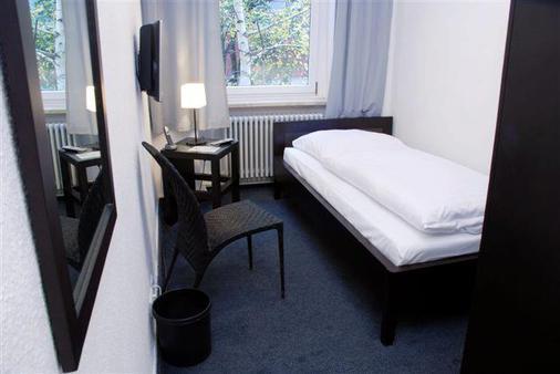 柏林大都会酒店 - 柏林 - 睡房