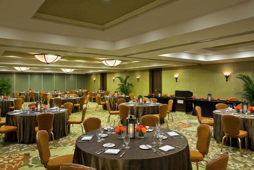 玛格丽塔维尔基韦斯特滨海度假酒店 - 基韦斯特 - 宴会厅