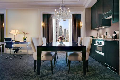 多伦多特朗普国际大厦酒店 - 多伦多 - 餐厅