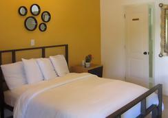 夏利马尔汽车旅馆 - 迈阿密 - 睡房