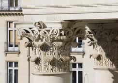 法兰西酒店 - 南特 - 户外景观