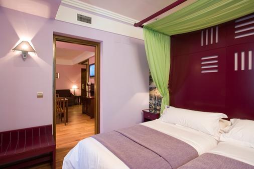 格兰大道44号套房酒店 - 格拉纳达 - 建筑