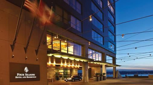 四季酒店西雅图 - 西雅图 - 建筑