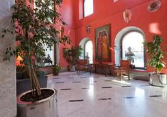 圣胡安德洛斯雷耶斯酒店 - 托莱多 - 大厅