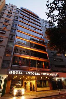 阿斯特里亚科帕卡巴纳酒店 - 里约热内卢 - 建筑