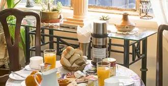 朗多农场酒店 - 比尼亚德尔马 - 客房设施
