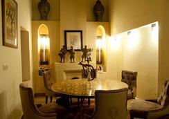 厄尔帕夏酒店 - 马拉喀什 - 大厅
