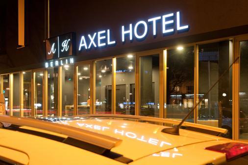 柏林阿克塞尔酒店 - 仅限成人 - 柏林 - 户外景观