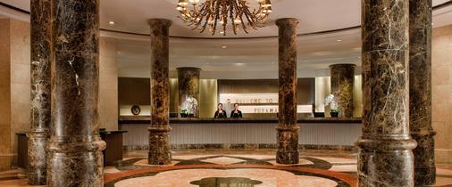 富丽华河畔大酒店 - 新加坡 - 大厅