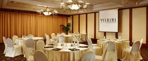 富丽华河畔大酒店 - 新加坡 - 商务中心