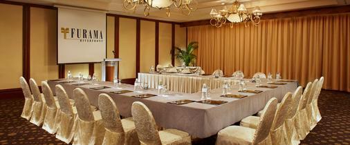 富丽华河畔大酒店 - 新加坡 - 会议室
