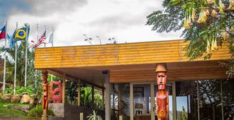 复活节岛生态旅馆 - 安加罗阿