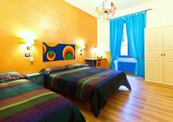 梦之站酒店 - 罗马 - 睡房