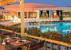 开罗金字塔酒店 - 开罗 - 游泳池