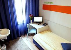 彩色酒店 - 法兰克福 - 睡房