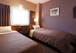 Hotel New Hankyu Osaka - 大阪 - 睡房