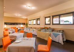 乌利维Ë帕尔梅住宅酒店 - 卡利亚里 - 餐馆
