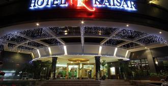 凯萨酒店 - 南雅加达