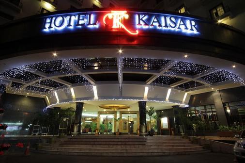 凯萨酒店 - 南雅加达 - 建筑