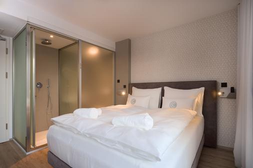 中心酒店 - 卢布尔雅那 - 浴室