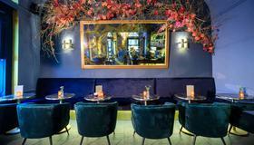 布拉格罗特酒店 - 布拉格 - 餐馆