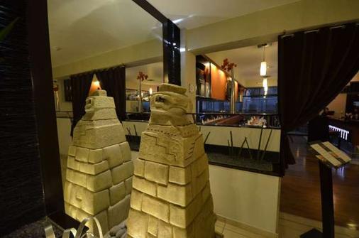 利马优质酒店 - Lima - 大厅